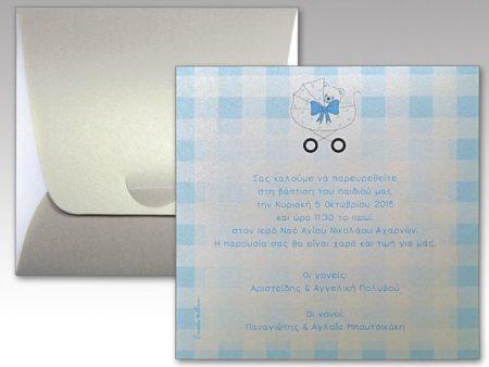 White of Berlin IB006 invitation Einladung christening Taufe πρόσκληση βάφτιση