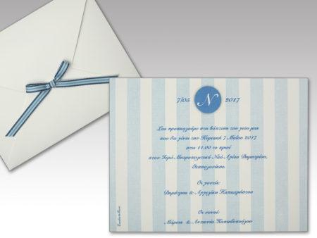 White of Berlin IB013 invitation Einladung christening Taufe πρόσκληση βάφτιση