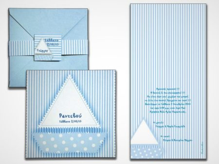 White of Berlin IB029 invitation Einladung christening Taufe πρόσκληση βάφτιση