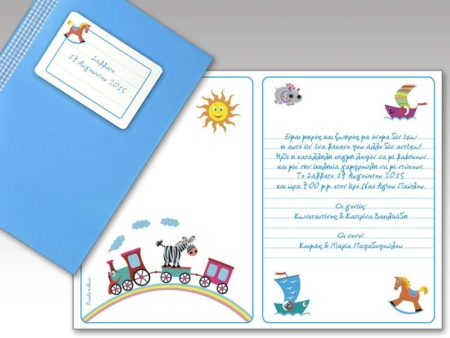White of Berlin IB039 invitation Einladung christening Taufe πρόσκληση βάφτιση