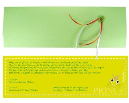 White of Berlin IB113 invitation Einladung christening Taufe πρόσκληση βάφτιση