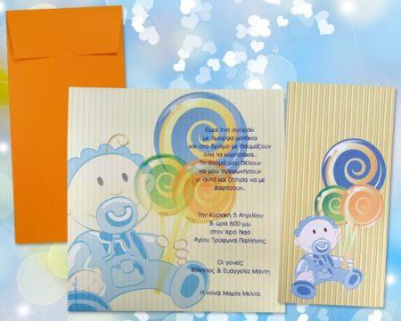 White of Berlin IB139 invitation Einladung christening Taufe πρόσκληση βάφτιση