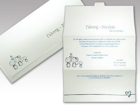 White of Berlin IW004 invitation Einladung wedding Hochzeit πρόσκληση γάμο