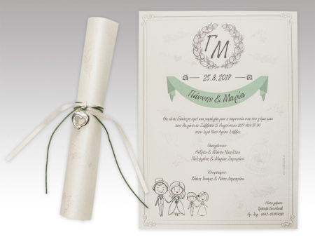 White of Berlin IW005 invitation Einladung wedding Hochzeit πρόσκληση γάμο