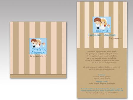 White of Berlin IW008 invitation Einladung wedding Hochzeit πρόσκληση γάμο