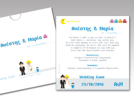 White of Berlin IW010 invitation Einladung wedding Hochzeit πρόσκληση γάμο