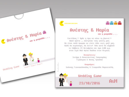 White of Berlin IW011 invitation Einladung wedding Hochzeit πρόσκληση γάμο