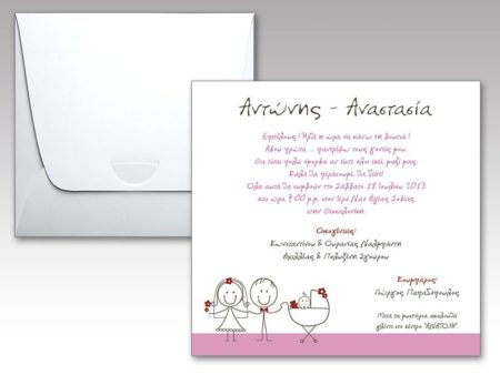 White of Berlin IW018 invitation Einladung wedding Hochzeit πρόσκληση γάμο