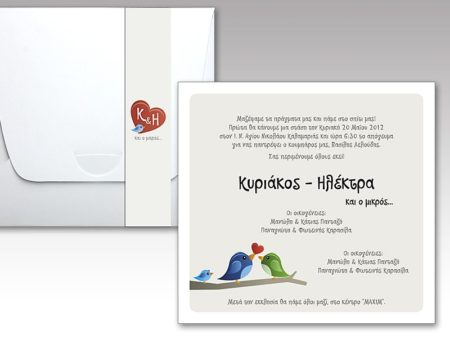 White of Berlin IW019 invitation Einladung wedding Hochzeit πρόσκληση γάμο