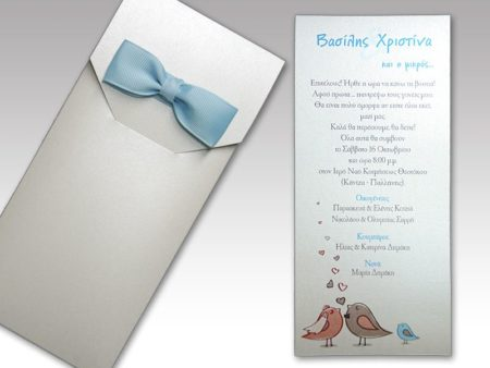 White of Berlin IW022 invitation Einladung wedding Hochzeit πρόσκληση γάμο
