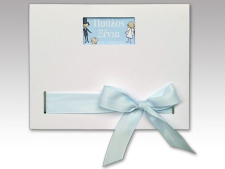 White of Berlin IW023 invitation Einladung wedding Hochzeit πρόσκληση γάμο