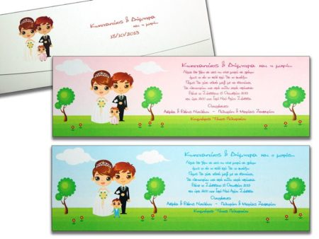 White of Berlin IW024 invitation Einladung wedding Hochzeit πρόσκληση γάμο