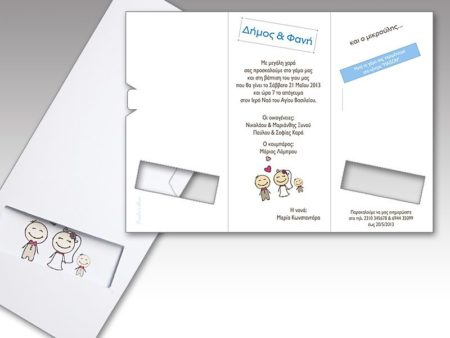White of Berlin IW026 invitation Einladung wedding Hochzeit πρόσκληση γάμο