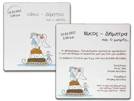 White of Berlin IW027 invitation Einladung wedding Hochzeit πρόσκληση γάμο