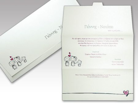 White of Berlin IW028 invitation Einladung wedding Hochzeit πρόσκληση γάμο
