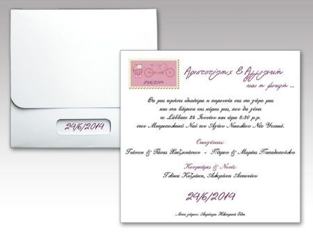 White of Berlin IW030 invitation Einladung wedding Hochzeit πρόσκληση γάμο