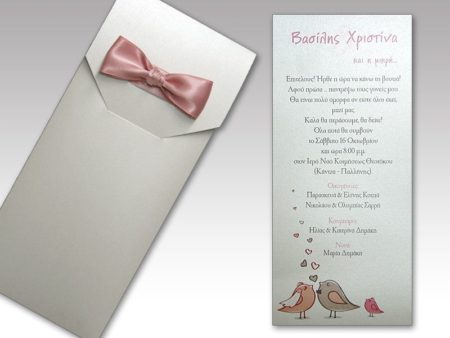 White of Berlin IW032 invitation Einladung wedding Hochzeit πρόσκληση γάμο