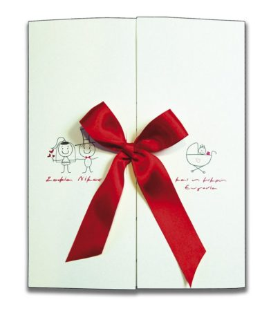 White of Berlin IW035 invitation Einladung wedding Hochzeit πρόσκληση γάμο
