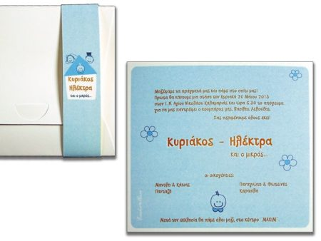 White of Berlin IW039 invitation Einladung wedding Hochzeit πρόσκληση γάμο