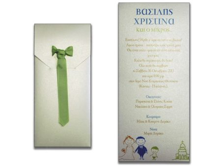 White of Berlin IW041 invitation Einladung wedding Hochzeit πρόσκληση γάμο