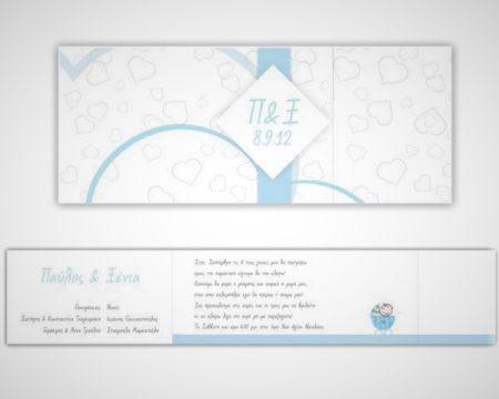 White of Berlin IW046 invitation Einladung wedding Hochzeit πρόσκληση γάμο