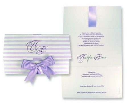 White of Berlin IW048 invitation Einladung wedding Hochzeit πρόσκληση γάμο