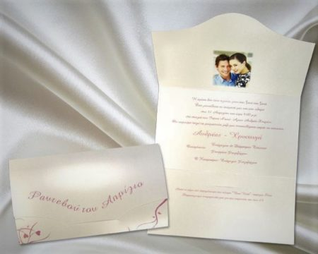 White of Berlin IW049 invitation Einladung wedding Hochzeit πρόσκληση γάμο