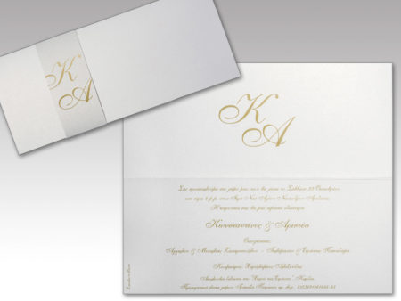 White of Berlin IW051 invitation Einladung wedding Hochzeit πρόσκληση γάμο