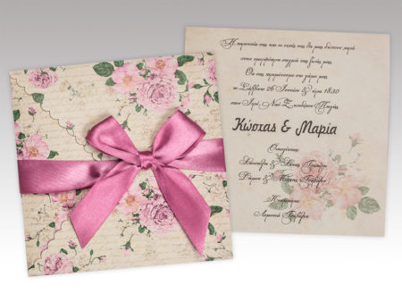 White of Berlin IW053 invitation Einladung wedding Hochzeit πρόσκληση γάμο
