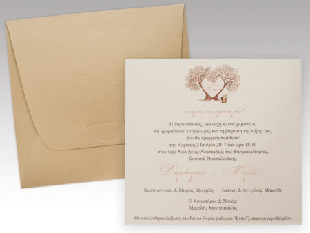 White of Berlin IW054 invitation Einladung wedding Hochzeit πρόσκληση γάμο