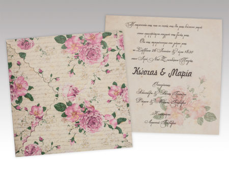 White of Berlin IW058 invitation Einladung wedding Hochzeit πρόσκληση γάμο