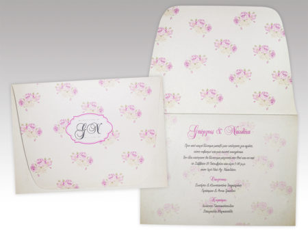 White of Berlin IW059 invitation Einladung wedding Hochzeit πρόσκληση γάμο