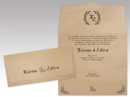 White of Berlin IW061 invitation Einladung wedding Hochzeit πρόσκληση γάμο