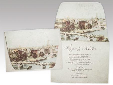 White of Berlin IW063 invitation Einladung wedding Hochzeit πρόσκληση γάμο