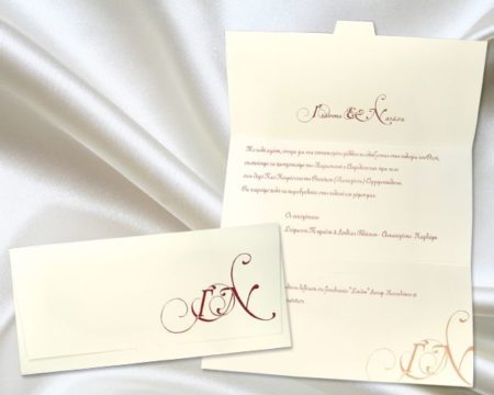 White of Berlin IW064 invitation Einladung wedding Hochzeit πρόσκληση γάμο