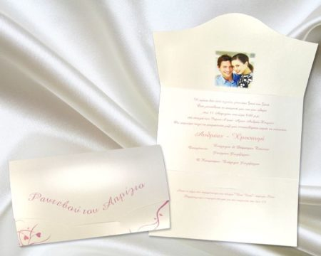 White of Berlin IW065 invitation Einladung wedding Hochzeit πρόσκληση γάμο