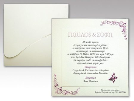 White of Berlin IW066 invitation Einladung wedding Hochzeit πρόσκληση γάμο