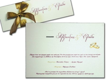 White of Berlin IW067 invitation Einladung wedding Hochzeit πρόσκληση γάμο