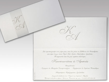 White of Berlin IW068 invitation Einladung wedding Hochzeit πρόσκληση γάμο