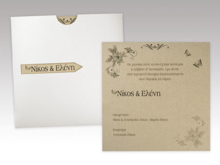White of Berlin IW071 invitation Einladung wedding Hochzeit πρόσκληση γάμο