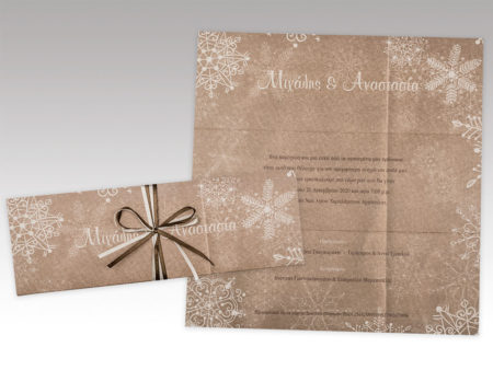 White of Berlin IW072 invitation Einladung wedding Hochzeit πρόσκληση γάμο