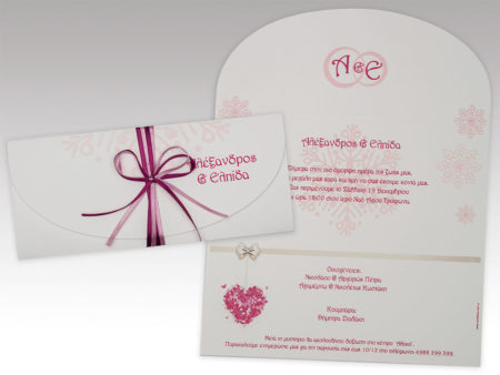 White of Berlin IW073 invitation Einladung wedding Hochzeit πρόσκληση γάμο