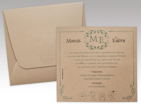 White of Berlin IW075 invitation Einladung wedding Hochzeit πρόσκληση γάμο