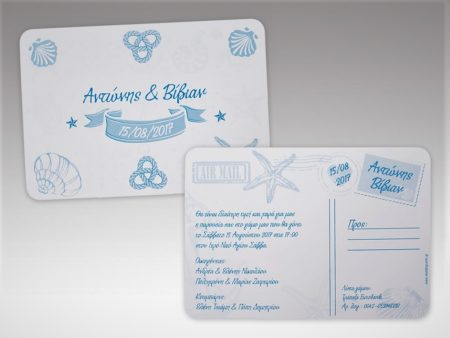 White of Berlin IW078 invitation Einladung wedding Hochzeit πρόσκληση γάμο