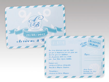 White of Berlin IW081 invitation Einladung wedding Hochzeit πρόσκληση γάμο