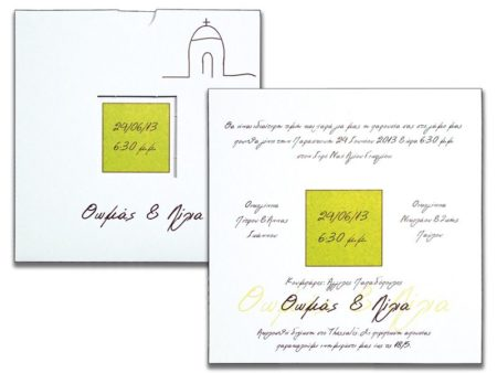 White of Berlin IW082 invitation Einladung wedding Hochzeit πρόσκληση γάμο