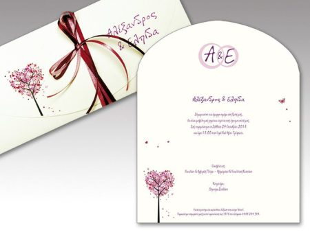 White of Berlin IW083 invitation Einladung wedding Hochzeit πρόσκληση γάμο
