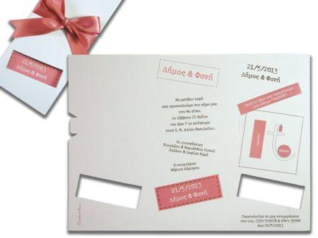 White of Berlin IW084 invitation Einladung wedding Hochzeit πρόσκληση γάμο