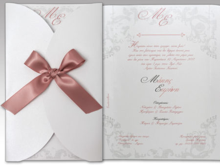 White of Berlin IW086 invitation Einladung wedding Hochzeit πρόσκληση γάμο