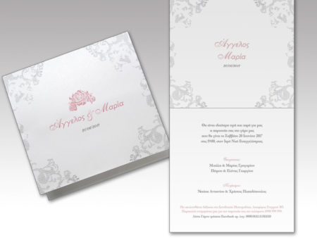 White of Berlin IW088 invitation Einladung wedding Hochzeit πρόσκληση γάμο